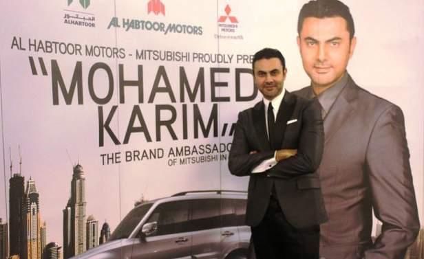 Mohammad Karim (7)