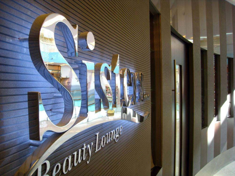 resized_Sisters Beauty Lounge (1)