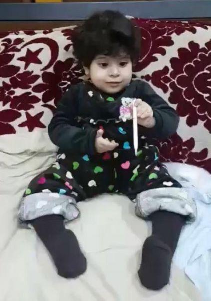 الطفلة ريم