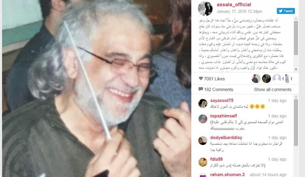 المايسترو خالد فؤاد