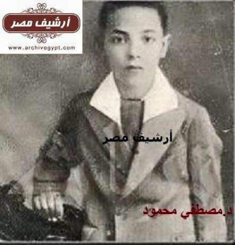 دكتور مصطفى محمود