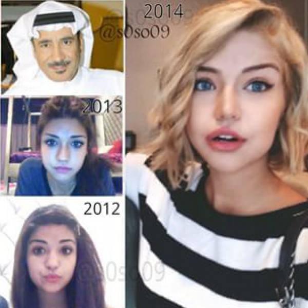 زين ابنة الممثل الخليجي قحطان القحطاني (3)