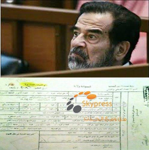 صدام حسين (1)