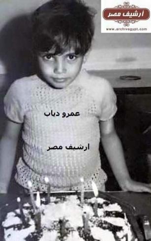 عمرو دياب.