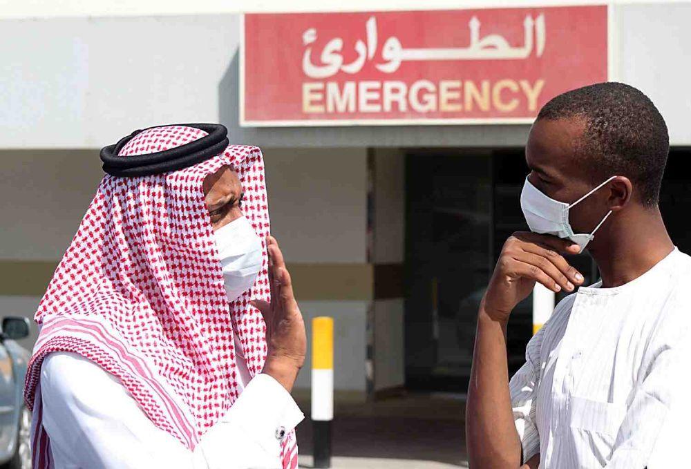 لقاح سعودي