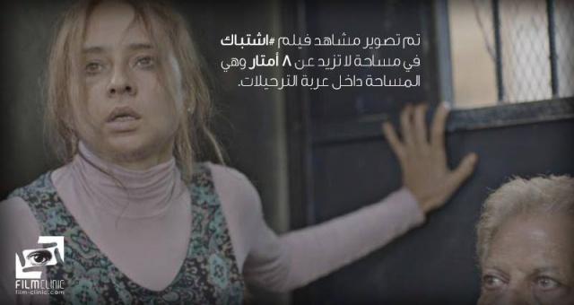 نيللي كريم  (4)