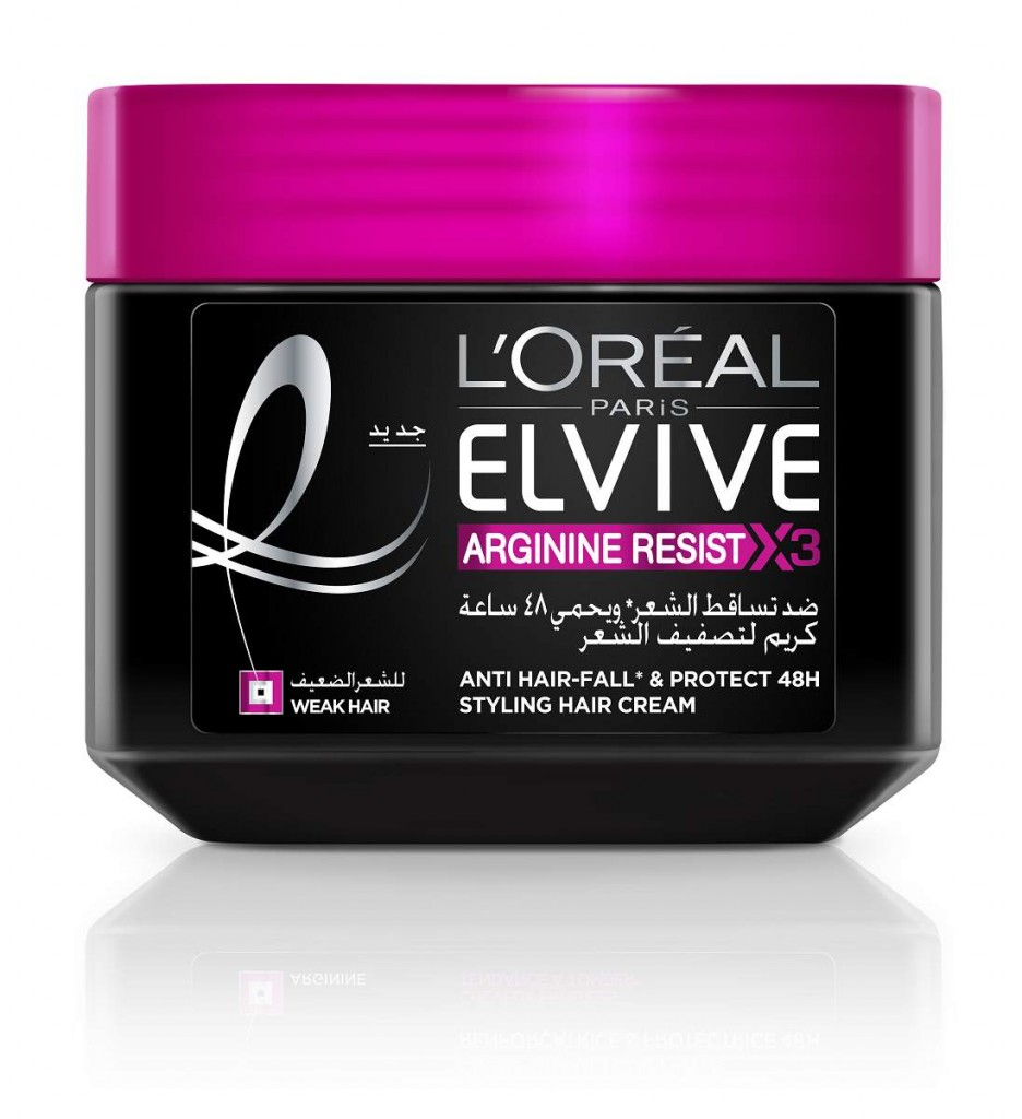 34069-3D-Pack-HairCream-Arginine-EnAr