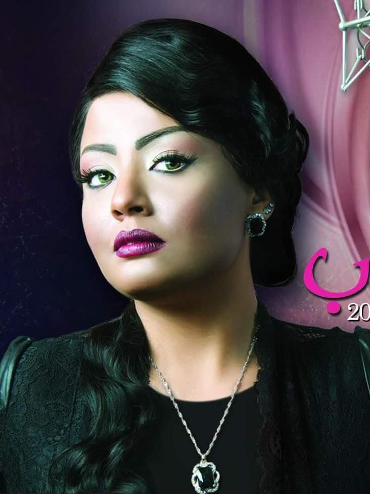 SAHAB - Album Cover