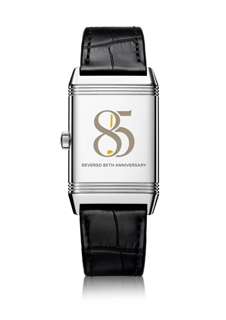 resized_Jaeger-LeCoultre Reverso Classic engraved 85th Anniversary