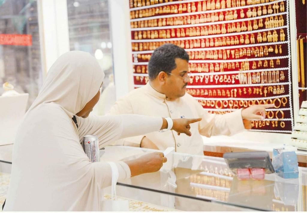 مجوهرات في السعودية (1)