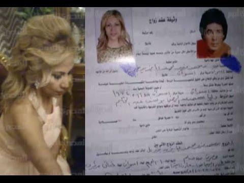 محمد منير وداليا يوسف