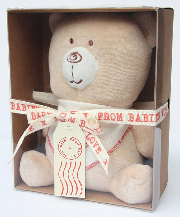 Boxed-Bear-FRONT-small-cropped--a