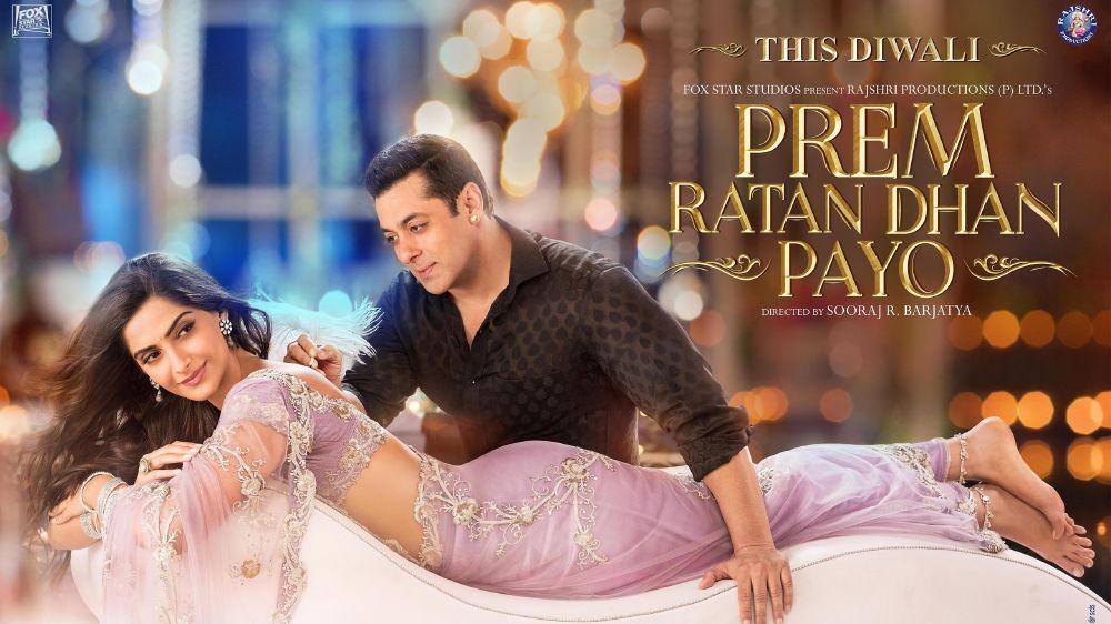 الفيلم السينمائي Prem Ratan Dhan Payo (1)
