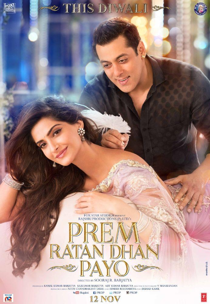 الفيلم السينمائي Prem Ratan Dhan Payo (2)