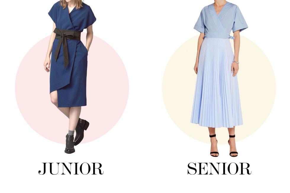 ملابس أنيقة  (5)