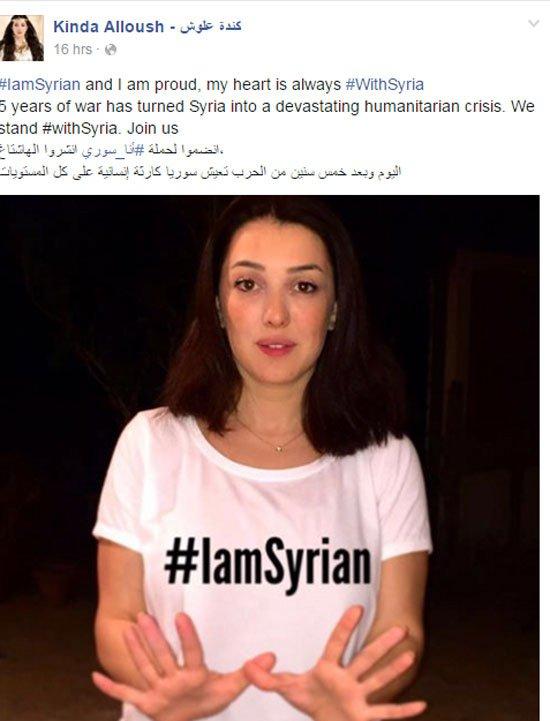 iamsyrian-4