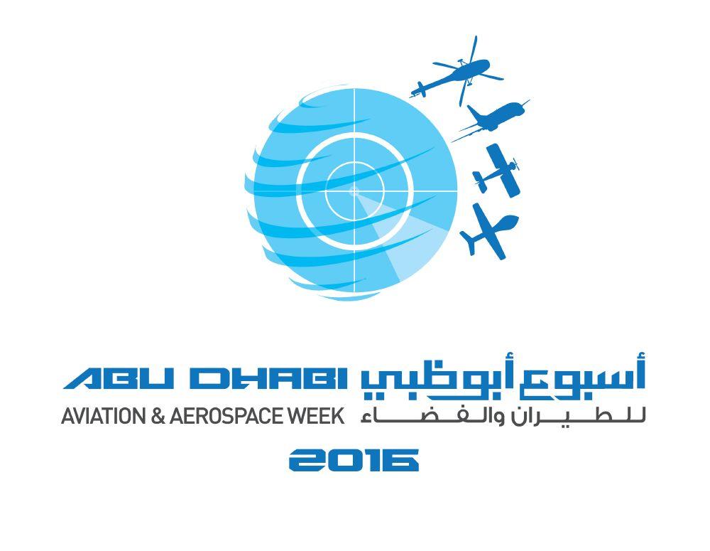 resized_Abu Dhabi Aviation & Aerospace Week (ADAAW) Logo