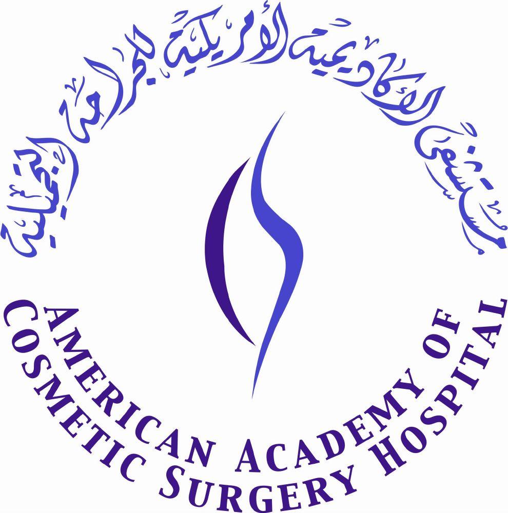 resized_aacsh logo
