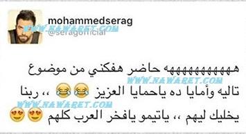 تامر حسني  (6)