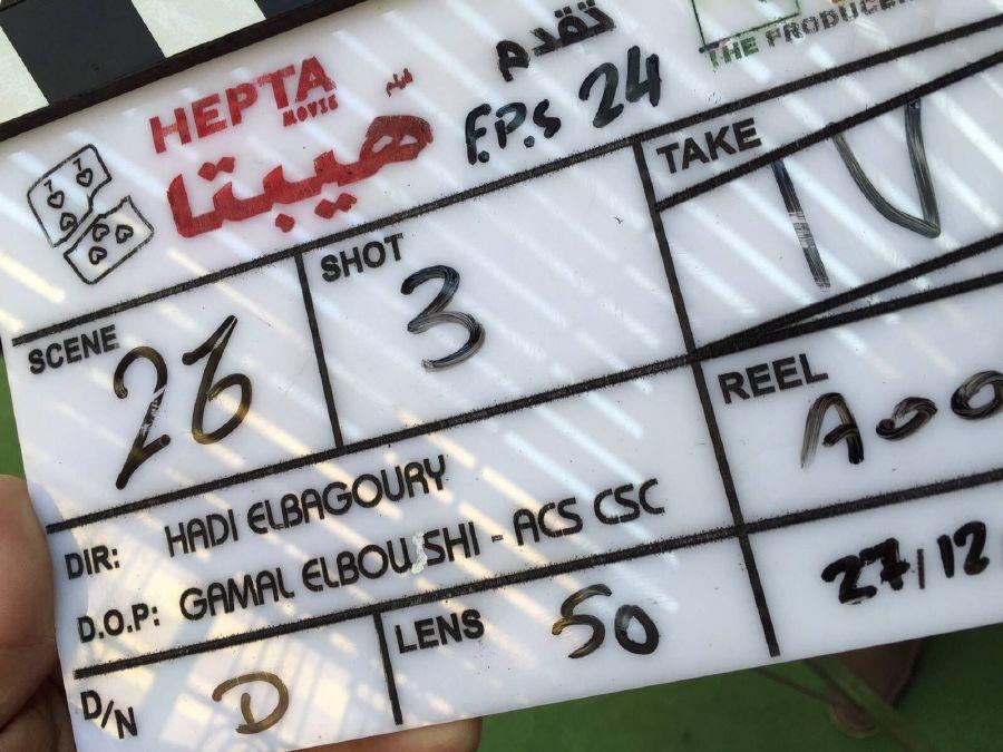 فيلم هيبتا (4)