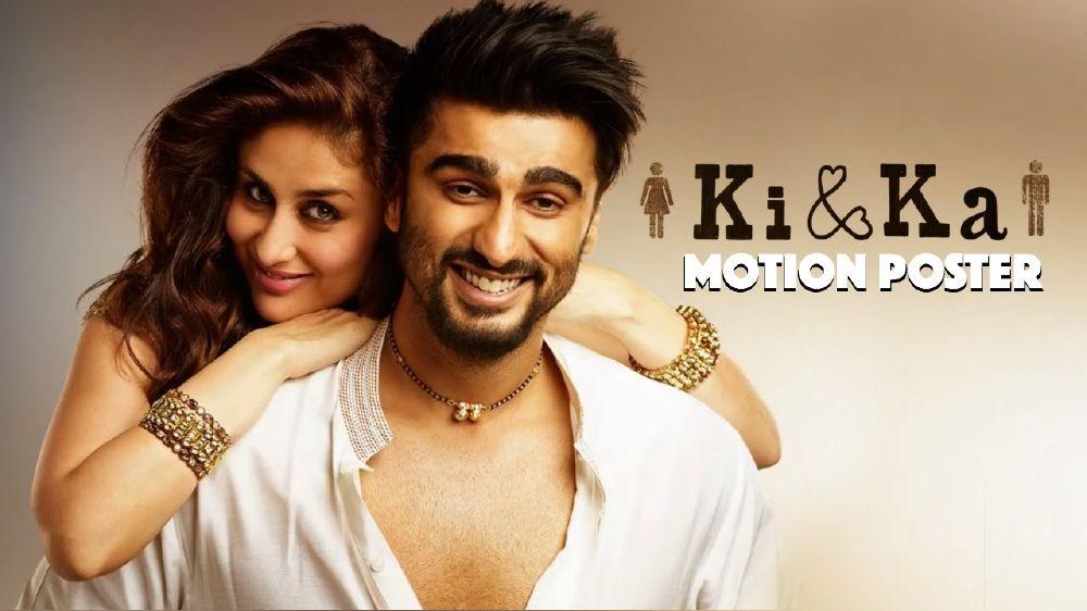 فيلم ki & ka  (1)