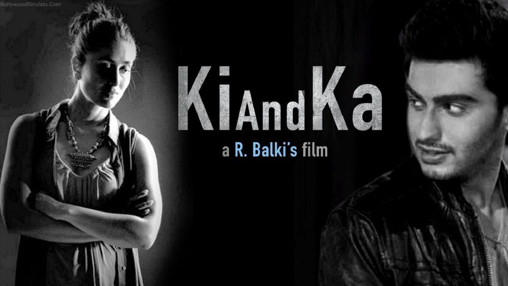 فيلم ki & ka  (2)