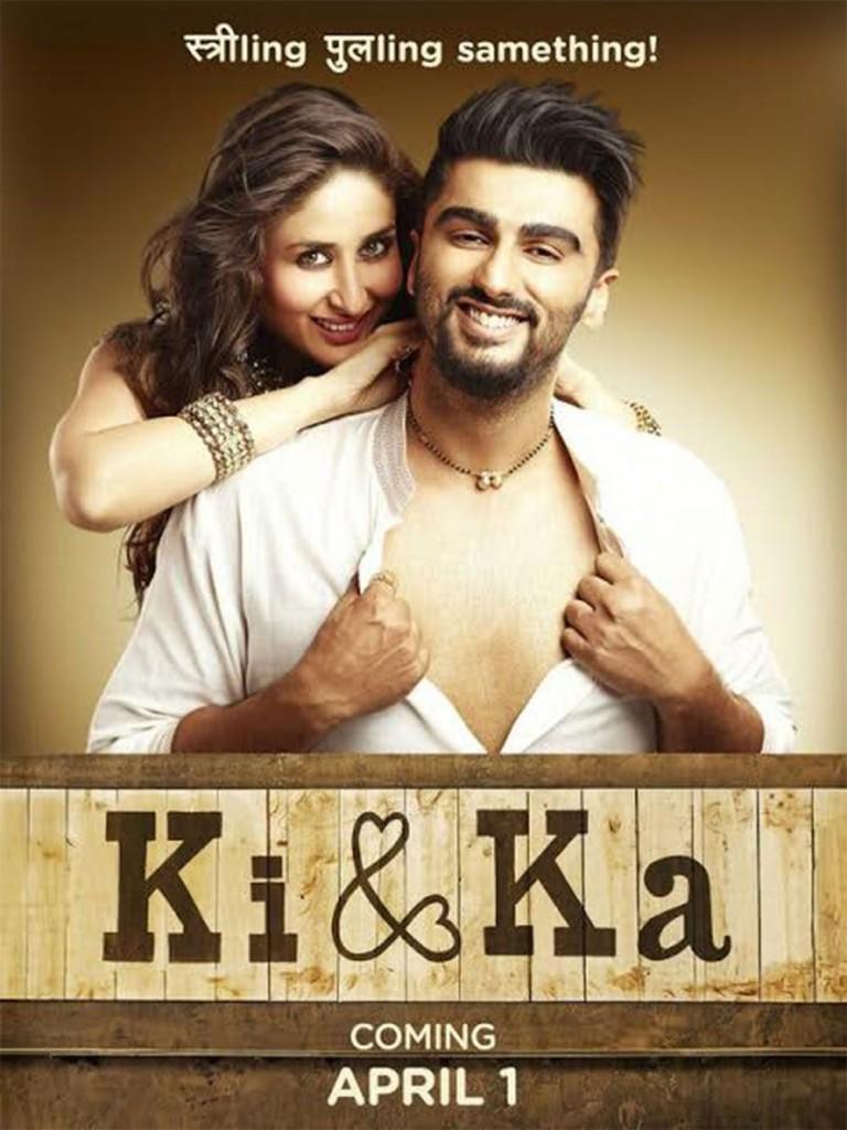 فيلم ki & ka  (5)