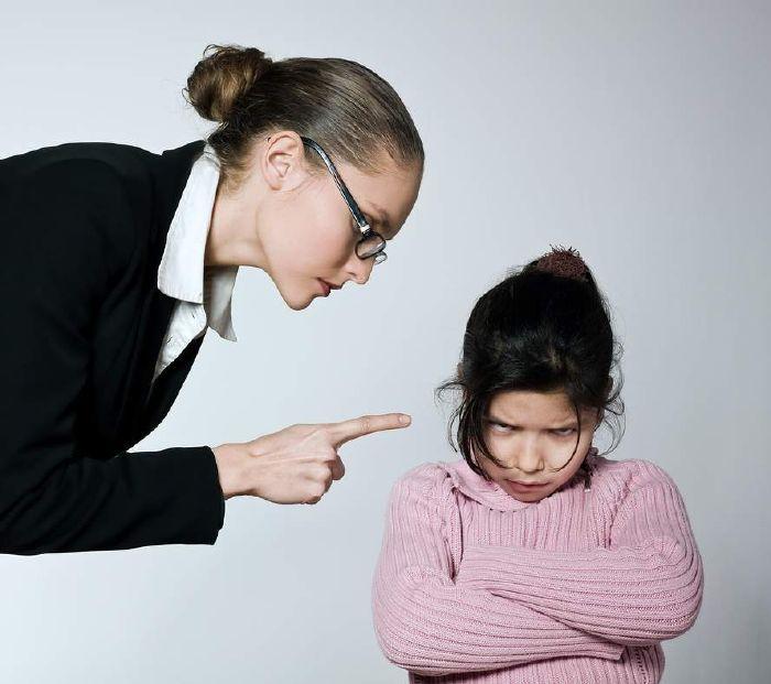 معلمة