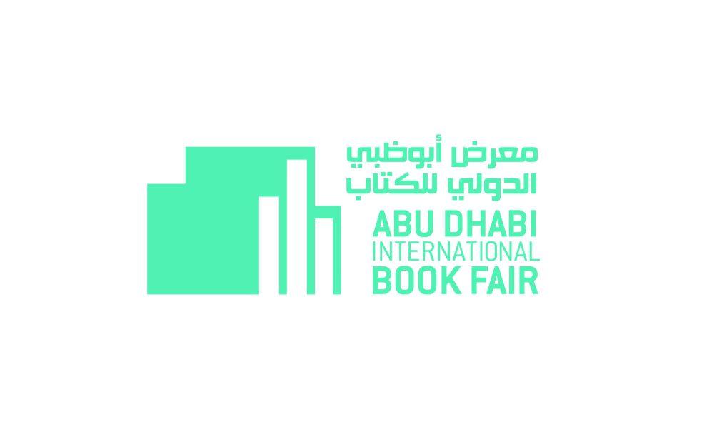 resized_ADIBF 2016 Logo