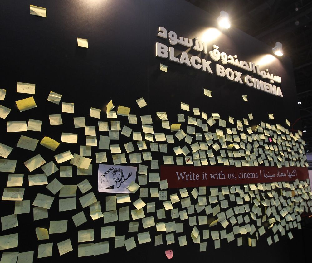 resized_The Black Box Cinema project  will return for the third consecutive year at the 26th Abu Dhabi International Book Fair - 1