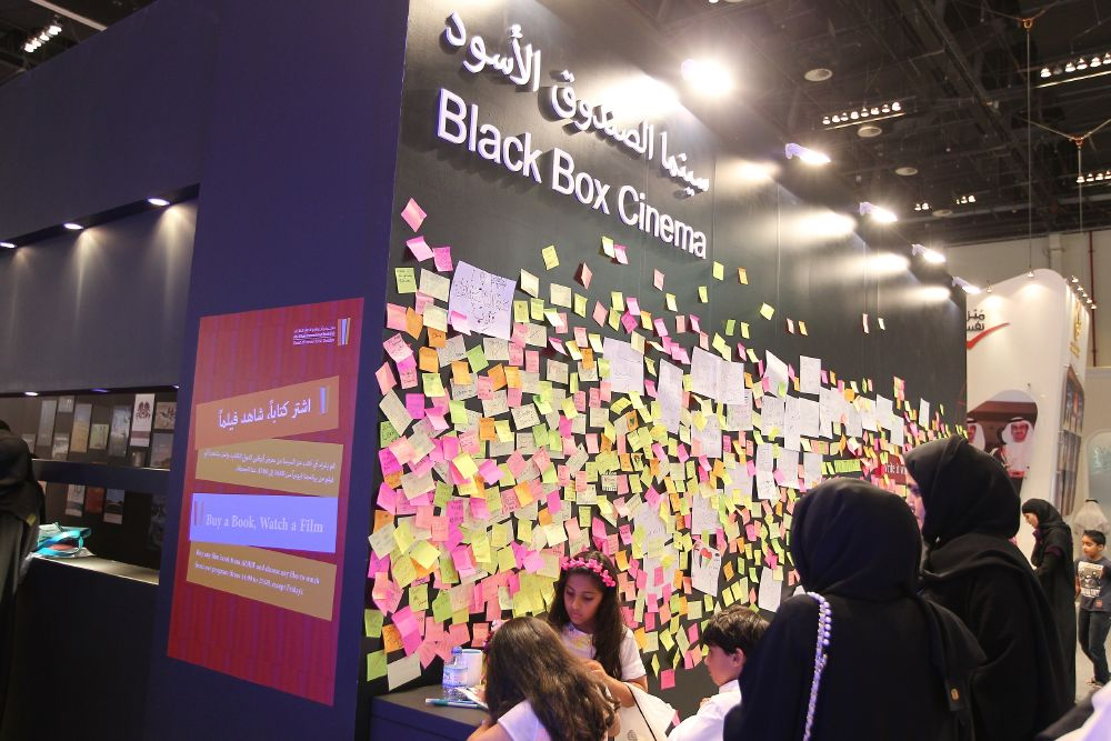 resized_The Black Box Cinema project  will return for the third consecutive year at the 26th Abu Dhabi International Book Fair