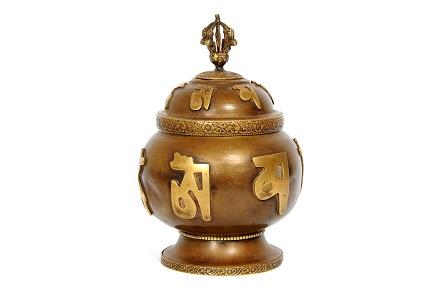 rune-urn-320aed-1