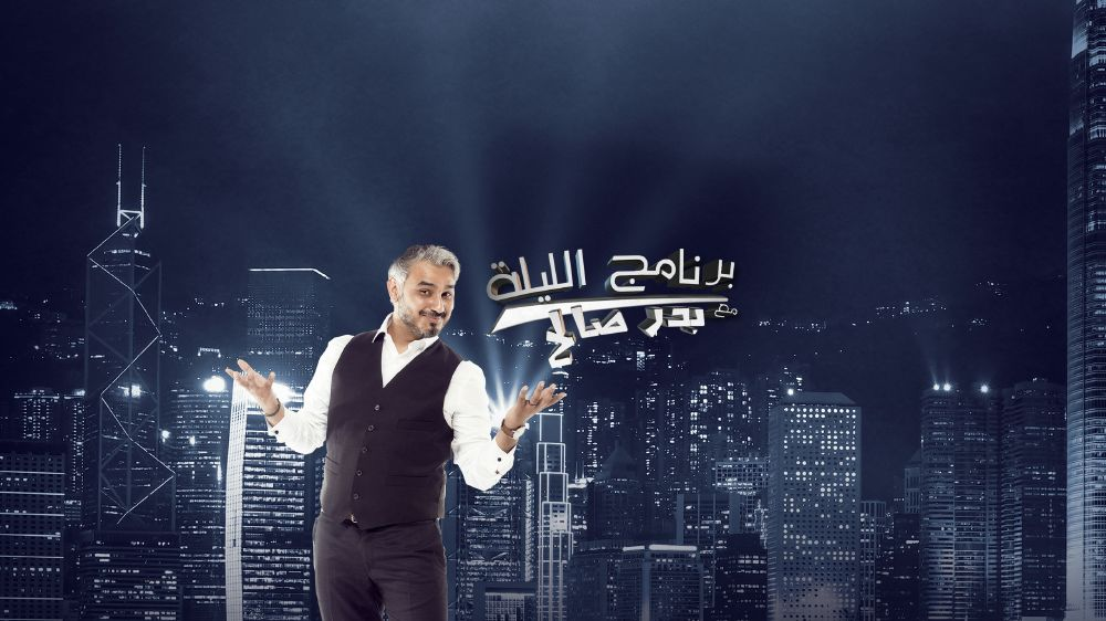 بدر صالح (3)