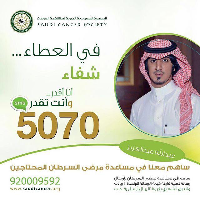 عبدالله عبدالعزيز (2)