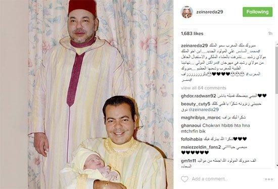 6201624105027413زينة-تهنئ-الملك-المغربى-بمولود-العائلة-الجديد-مبروك-بالزاف