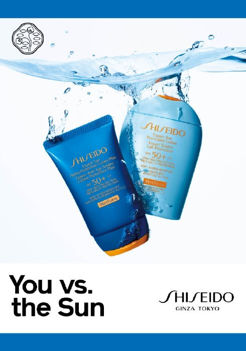 resized_resized_Shiseido - You vs. The Sun