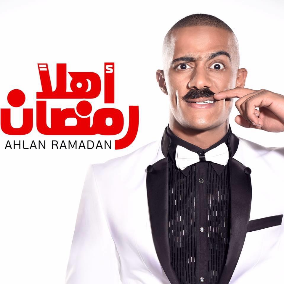 محمد رمضان (3)