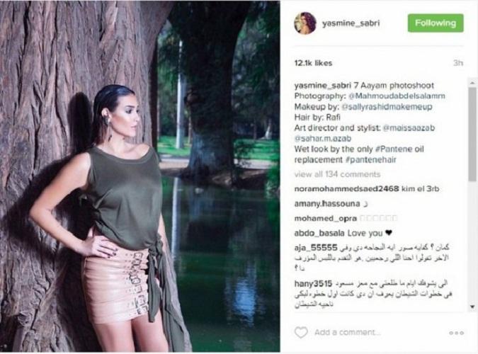 ياسمين صبري (5)