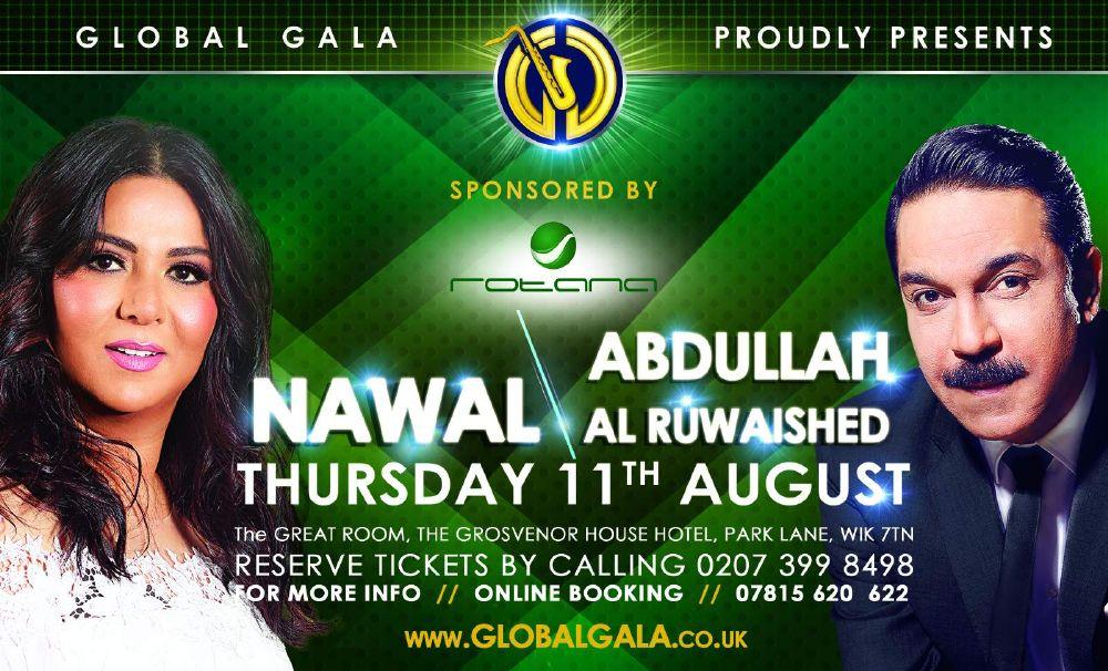 resized_Abdullah-Nawal 11 Aug