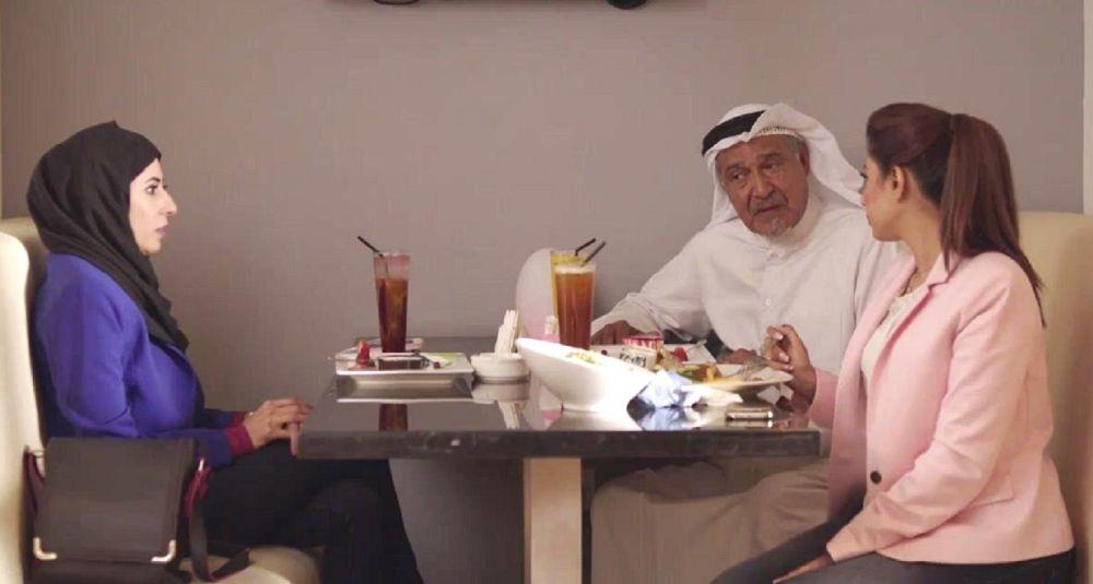 resized_MBC1- Gulf Drama- Oud Akhdar 05