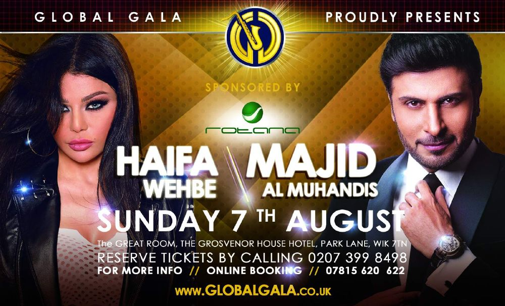 resized_Majed & Haifa-7Aug