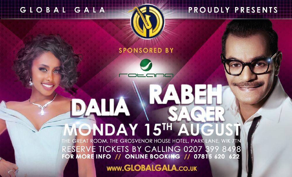 resized_Rabeh & Dalia-15Aug
