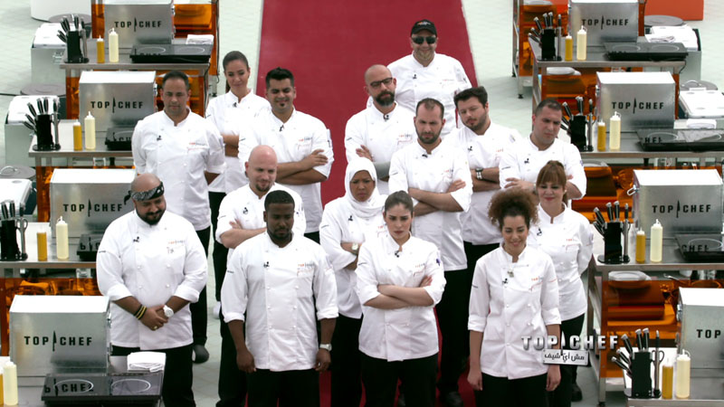 mbc1-mbc-masr2-top-chef-14