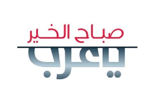 mbc1-sabah-el-khair-ya-arab-logo