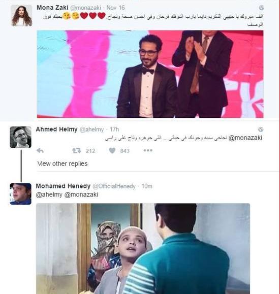 محمد هنيدي يسخر بطريقة طريفة