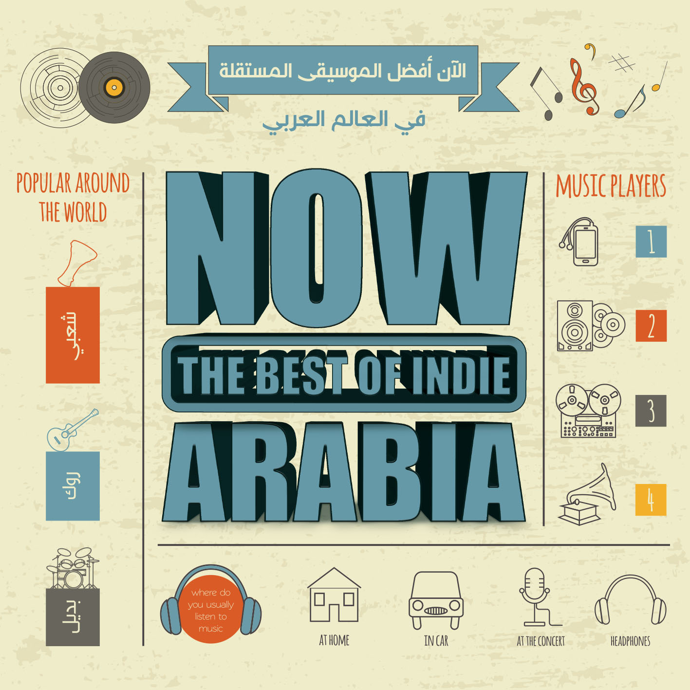 THE BEST OF INDIE ARABIC-FOR DIGITAL