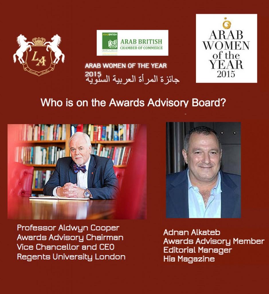 عدنان الكاتب في اللجنة الرئيسية لاختيار الفائزات 2