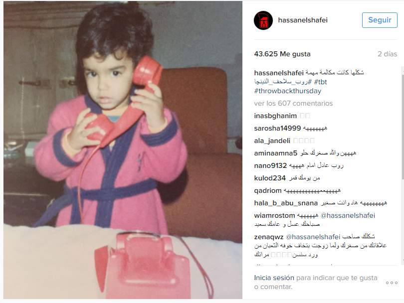 حسن الشافعي يشارك جمهوره بصورة من طفولته