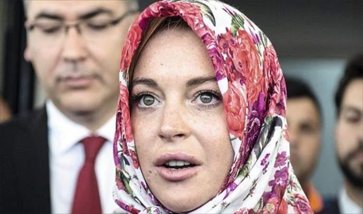 حقيقة تحول ليندساي لوهان للإسلام
