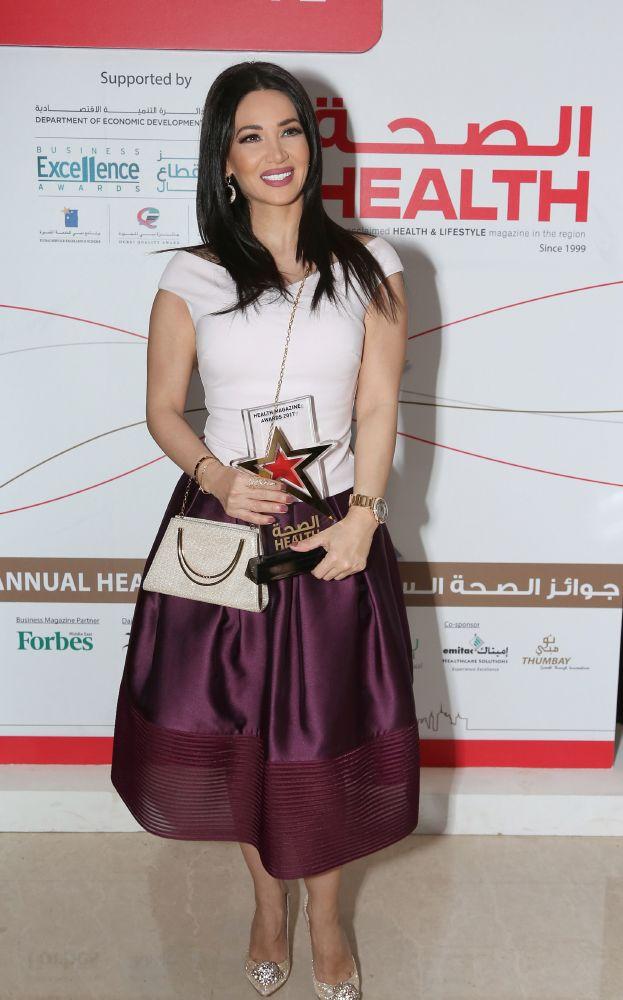 ديانا حداد تحمل جائزة مجلة الصحة السنوية 2017